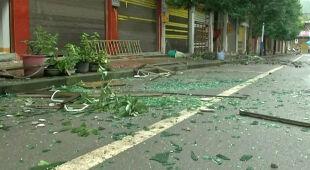 Trzęsienia ziemi w Chinach. Zginęło co najmniej 11 osób