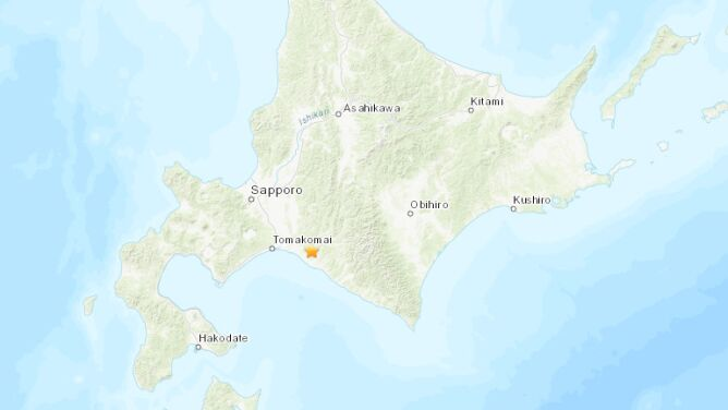 Znowu zatrzęsła się ziemia na Hokkaido. Tam, gdzie miesiąc temu